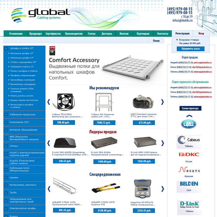 Global Cabling System